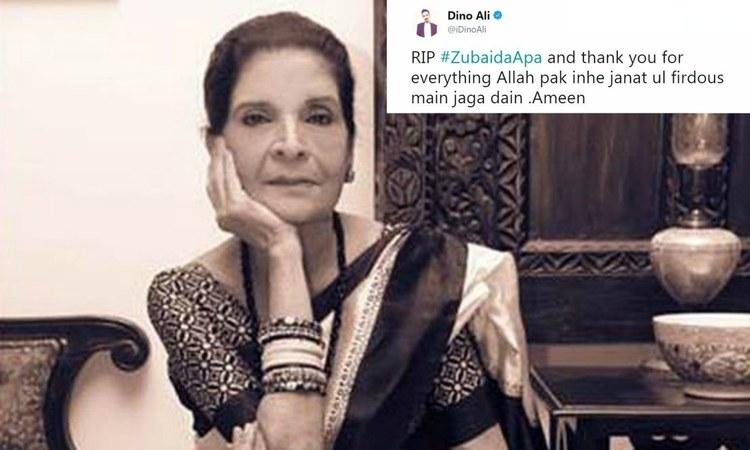 Renowned Pakistani chef Zubaida Tariq passes away at 72
