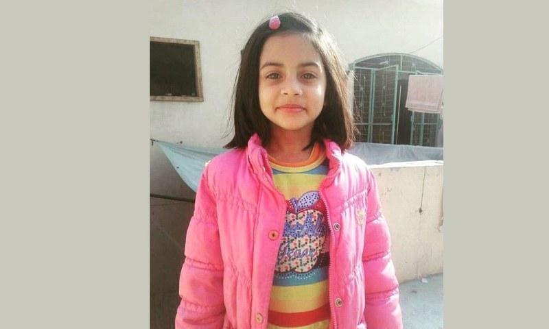 Minor girl brutally raped, killed and dumped in trash in Kasur
