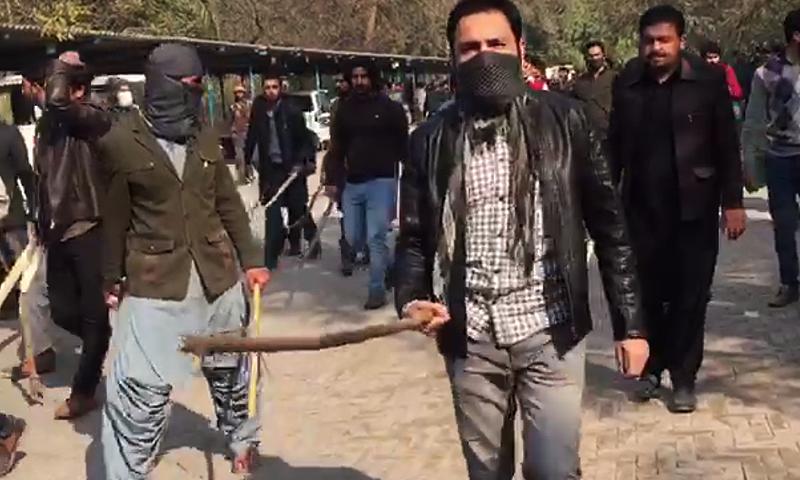 Punjab University VC vows action against perpetrators