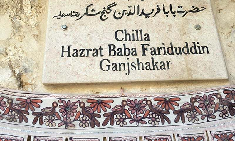 The plaque that adorns a wall of the room where Baba Farid stayed.