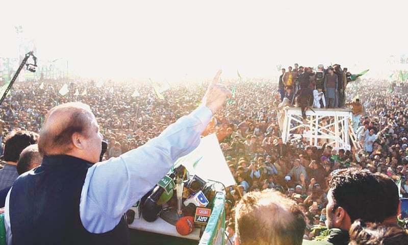 Mushahid Hussain pledges allegiance to PML-N