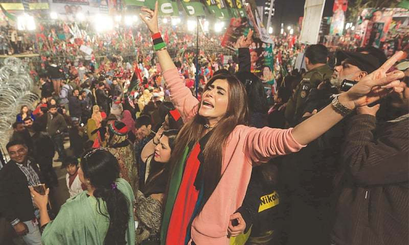 PPP power show at Lahore's Mochi Gate today