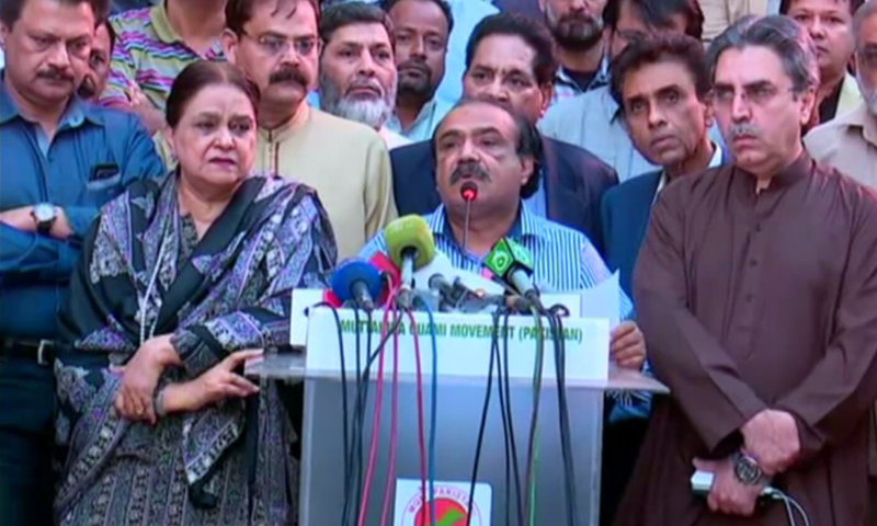 MQM leader Kanwar Navid Jamil speaks at a press conference announcing the removal of Sattar from his post as convener. Photo:Dawn News