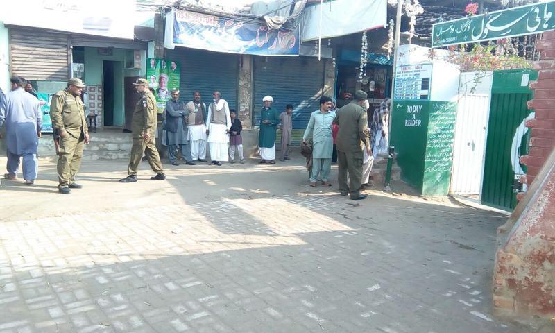 A polling station in Lodhran — <em>DawnNews</em>