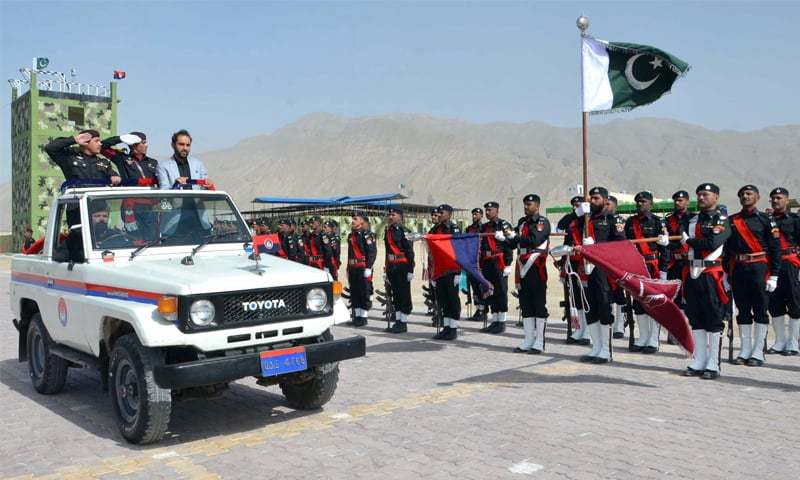 QUETTA: Balochistan Chief Minister Abdul Quddus Bizenjo inspects the passing-out parade of the seventh batch of the Anti-Terrorist Force on Saturday.—Online