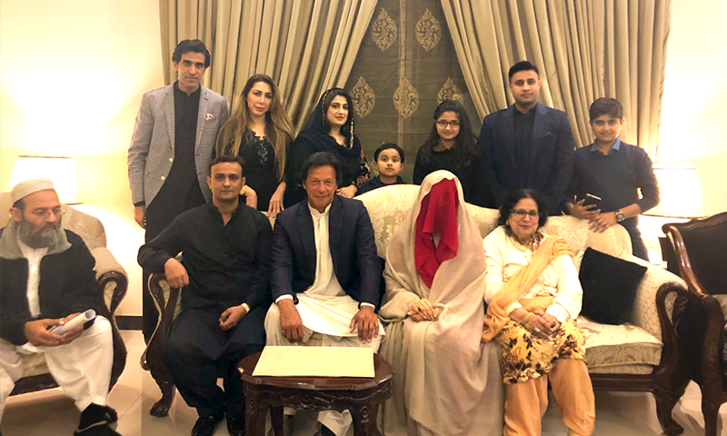 Imran and Bushra's nikkah ceremony in Lahore. ─ DawnNewsTV