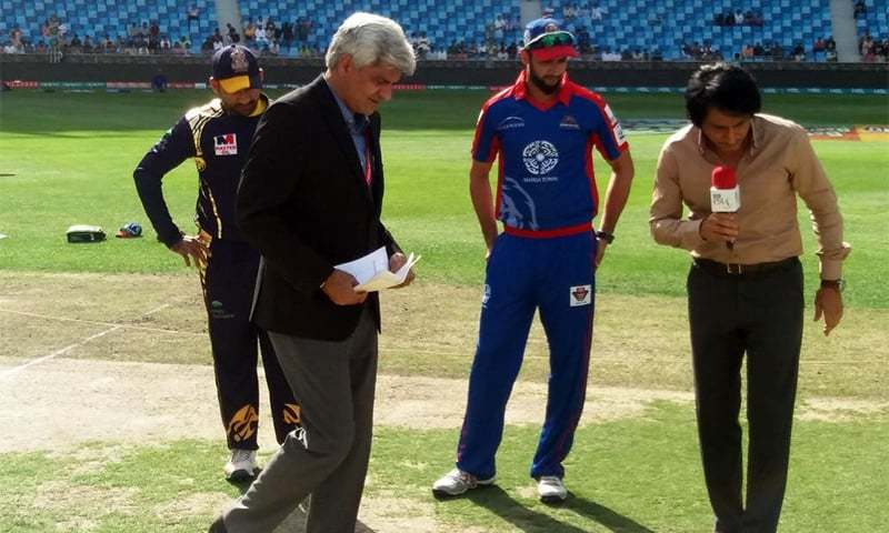 PSL 2018: Two matches to be played today