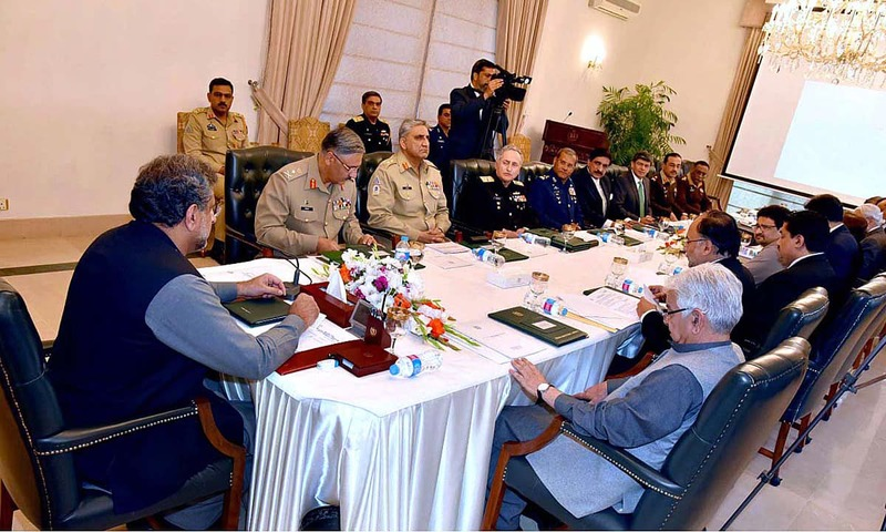 Prime Minister Shahid Khaqan Abbasi chairs a meeting of the National Security Committee at PM House. —APP