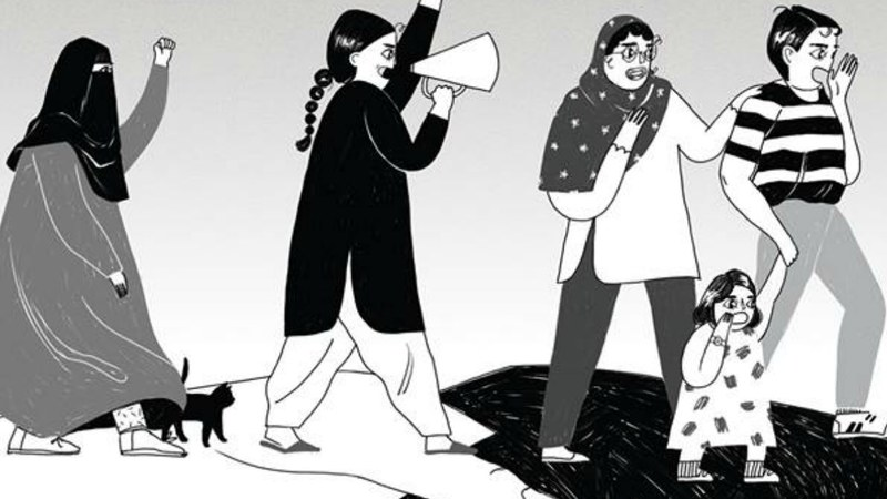 Poster for Aurat March
