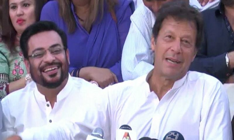 Amir Liaquat and Imran Khan — DawnNewsTV