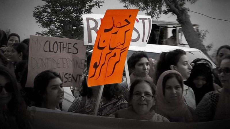The poster Asna made for the Aurat March