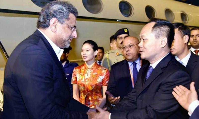 Boao Forum: PM Abbasi to leave for China today