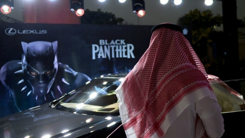 Saudi arabia unveils first new cinema with black panther screening the invitation only gala event comes after the conservative kingdom lifted the ban on cinemas stopboris Gallery