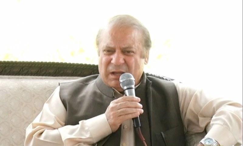Former PM Nawaz Sharif addresses party leaders in Rawalpindi on Thursday. — DawnNewsTV