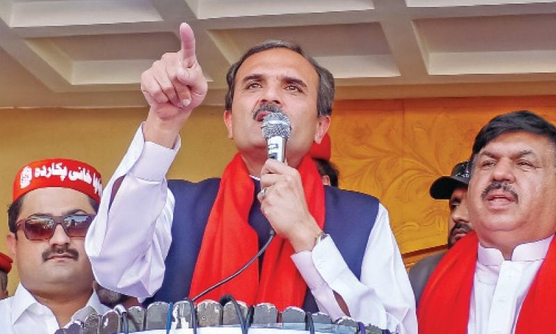 Shehbaz Sharif Bashed Imran Khan Over PTI's 11 Point Agenda