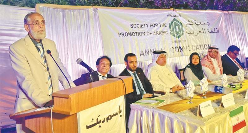 Retired Justice Anwar Zaheer Jamali speaks at the convocation.—White Star
