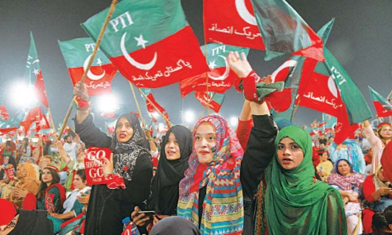 Participants in the rally at Greater Iqbal Park exude enthusiasm. — White Star
