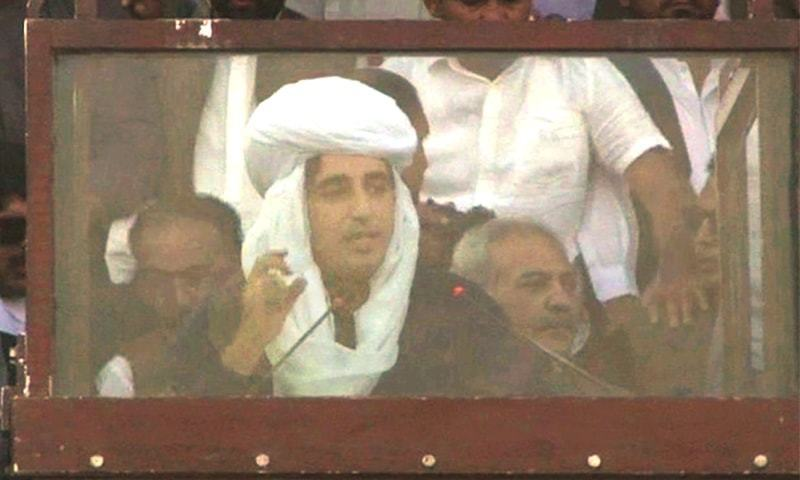 Bilawal addressing a political gathering at  Quetta's hockey ground — DawnNewsTV