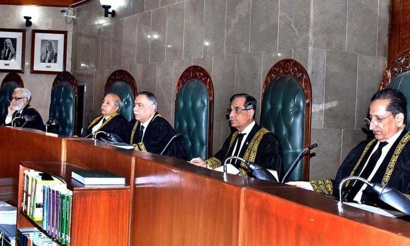 ISLAMABAD: Chief Justice of Pakistan Justice Mian Saqib Nisar presides over the full-court reference hosted in the honour of Justice Ejaz Afzal Khan on Monday.—APP