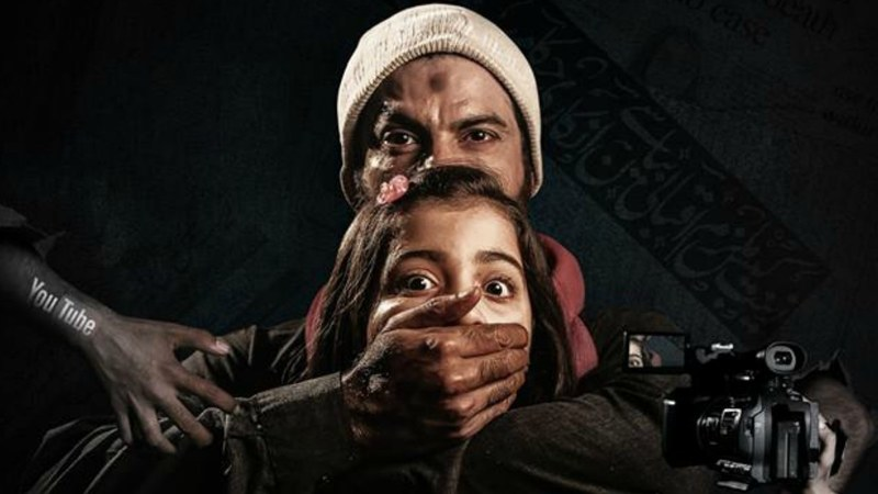 The film aims to highlight how the media handled and reported on 6-year-old Zainab's rape and murder