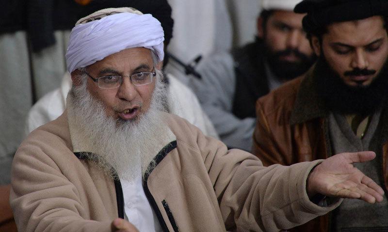 Image result for मौलाना अब्दुल अज़ीज़