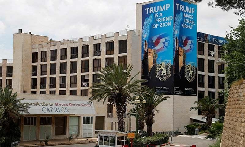 american embassy in jerusalem israel