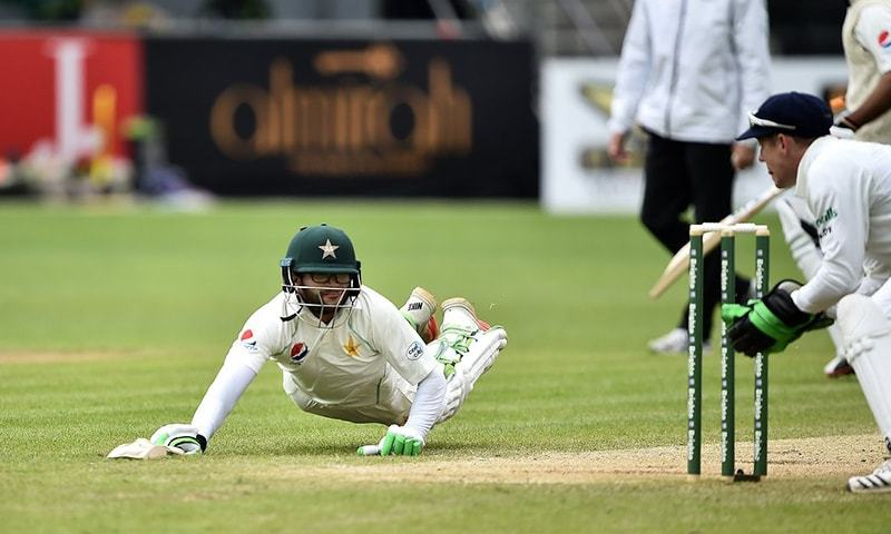 Imam guides Pakistan to victory over test debutant Ireland