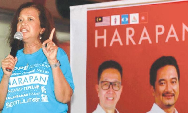 MARINA Mahathir.