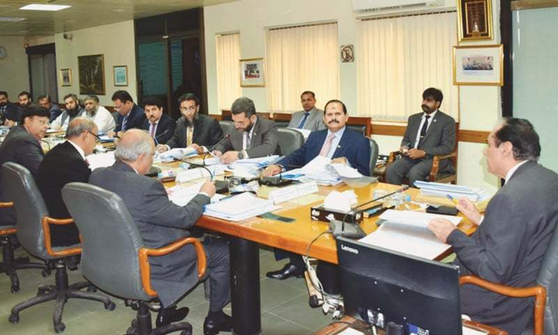 ISLAMABAD: National Accountability Bureau chairman retired Justice Javed Iqbal presides over a meeting of the NAB's executive board on Wednesday.
