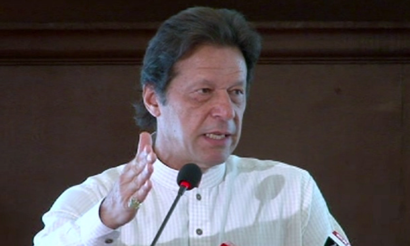 PTI chief Imran Khan addresses ceremony on PTI's 100-day agenda. — DawnNewsTV