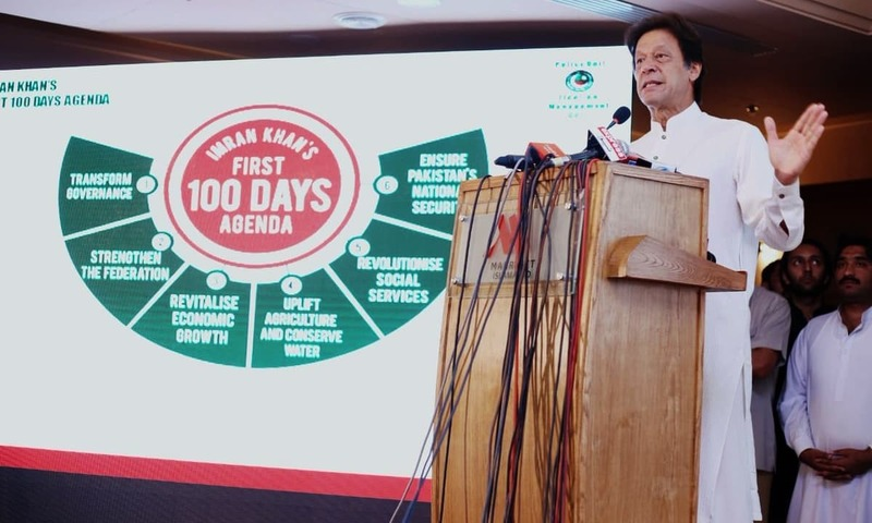PTI chief Imran Khan addresses ceremony on PTI's 100-day agenda. — PTI Twitter
