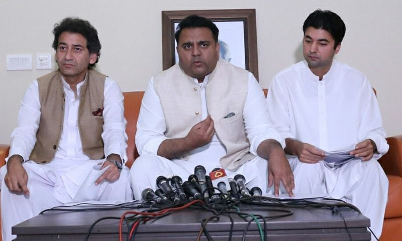 ISLAMABAD: Pakistan Tehreek-i-Insaf spokesperson Fawad Chaudhry speaks at a news conference on Monday.