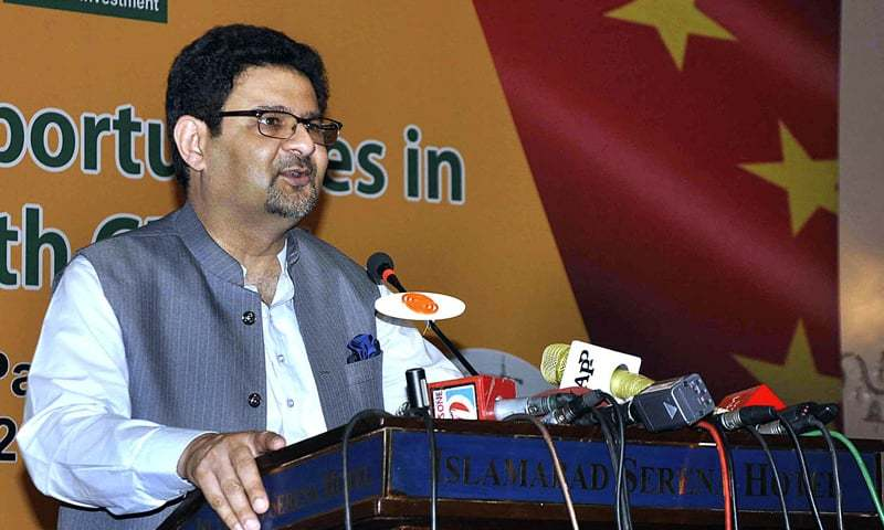 ISLAMABAD: Minister for Finance Miftah Ismail is addressing an investment seminar on Wednesday.—APP
