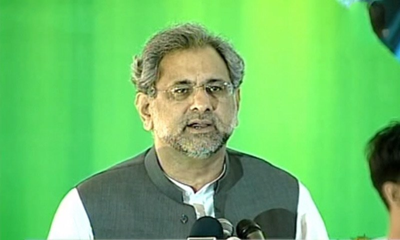 Prime Minister Shahid Khaqan Abbasi speaks during inauguration of Multan-Shujabad section of Multan-Sukkur motorway. — DawnNewsTV
