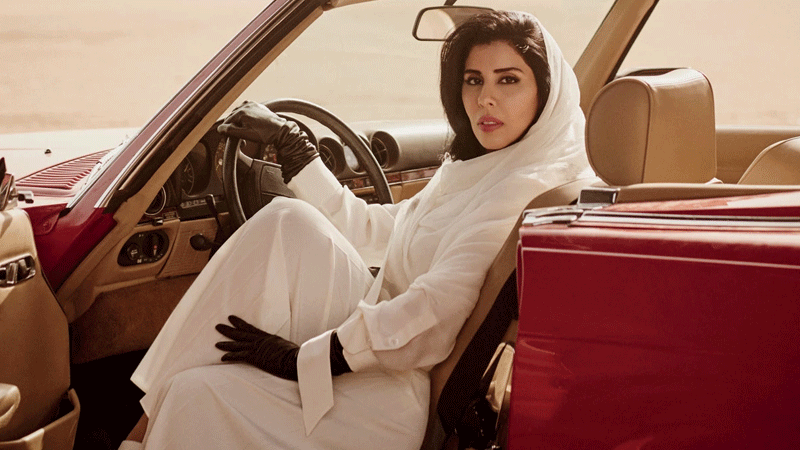 """The issue is dedicated to the """"trailblazing women of Saudi Arabia""""."""