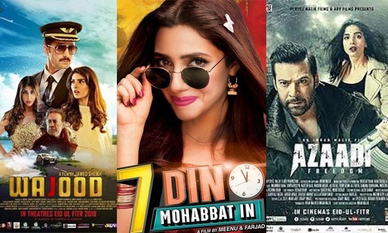اس عید الفطر سینما گھروں میں یہ پاکستانی فلمیں دیکھیں