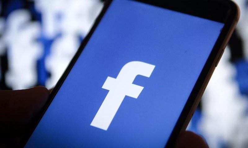 فیس بک پر پہلے ہی ایسا فیچر متعارف کرایا جا چکا ہے—فائل فوٹو: سی نیٹ