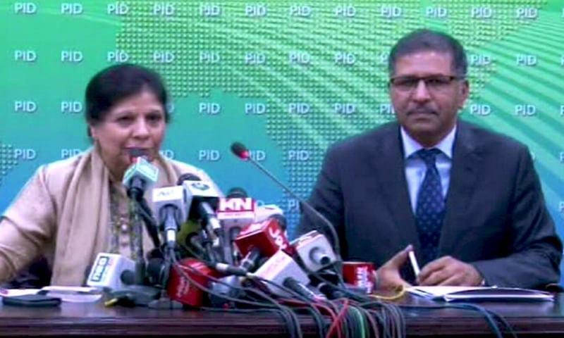 Caretaker Finance Minister Shamshad Akhtar addressing a press conference. —DawnNewsTV