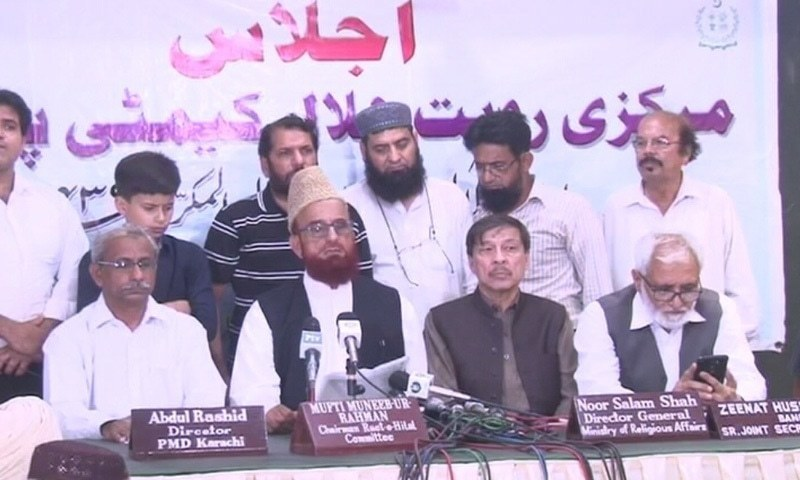 Ruet-i-Hilal Committee Chairman Mufti Muneeb-ur-Rehman addresses a press conference in Karachi for the announcement about Shawwal moon. — DawnNewsTV