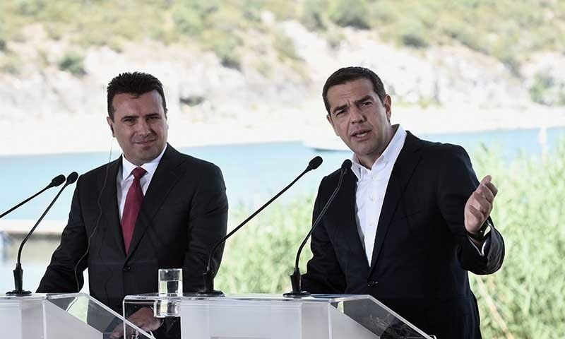 Greece, Macedonia sign pact to change ex-Yugoslav republic's name