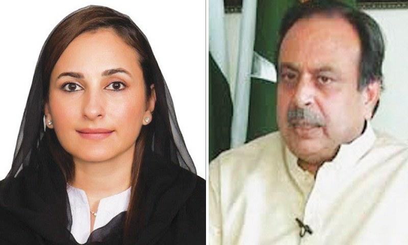 Asma Hamid & Ashtar Ausaf