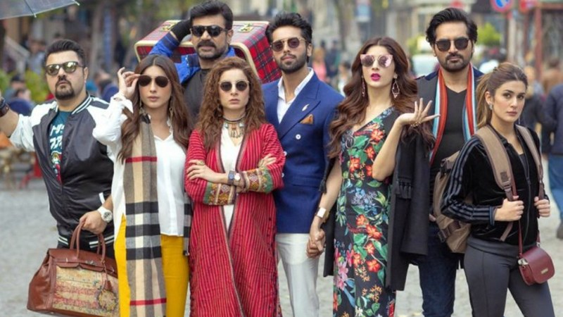 Jawani Phir Nahi Ani 2 Trailer is Out