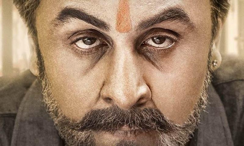 فلم سنجو کا پوسٹر —۔