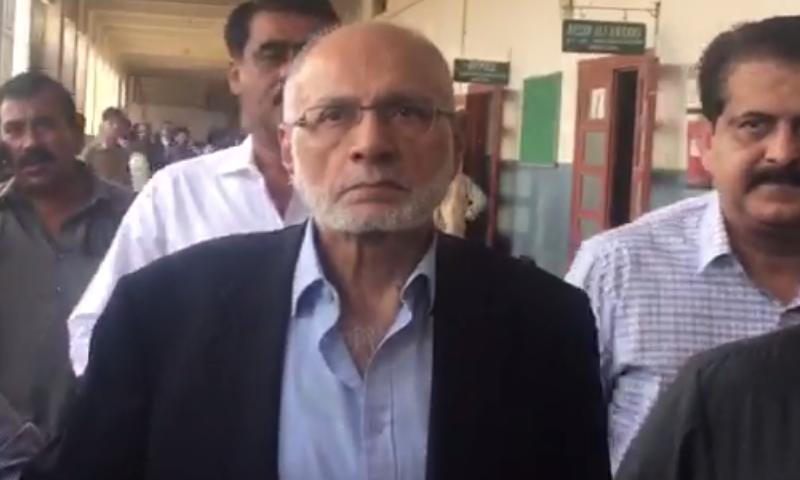 Hussain Lawai appeared before a judicial magistrate in Karachi on Saturday. — DawnNewsTV