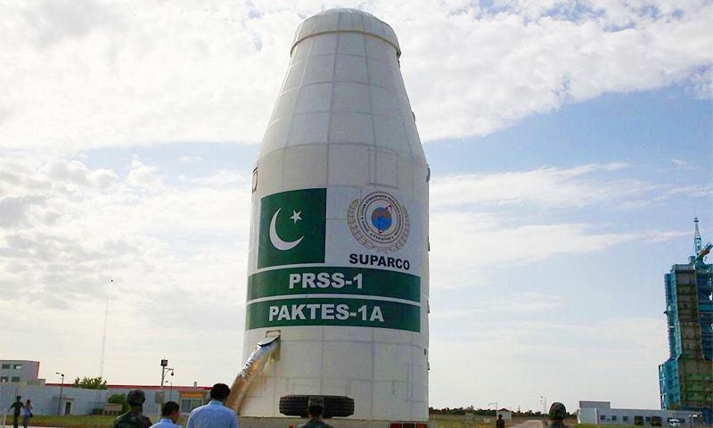 609d3c6076b Pakistan launches remote sensing satellite in China - World - DAWN.COM