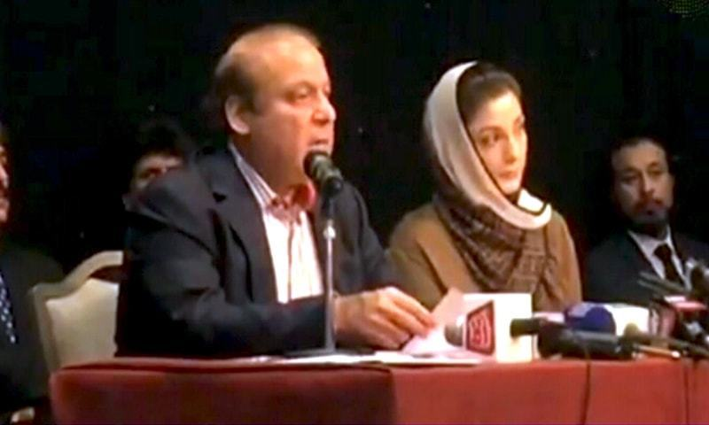 Ex-PM Nawaz Sharif addresses a press conference in London alongside his daughter Maryam Nawaz. — DawnNewsTV