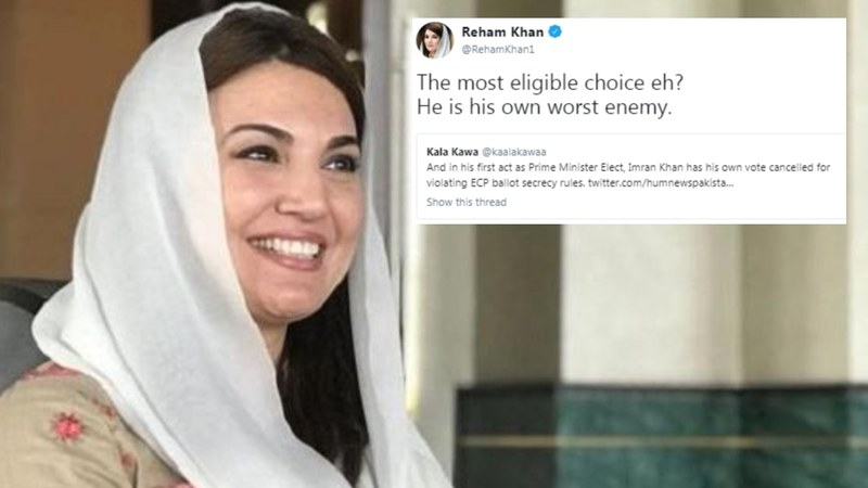 foto de Reham Khan won't stop throwing shade at Imran Khan even on election day Celebrity Images