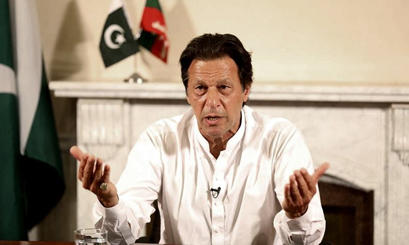 Imran Khan delivers his victory speech. — AP/File