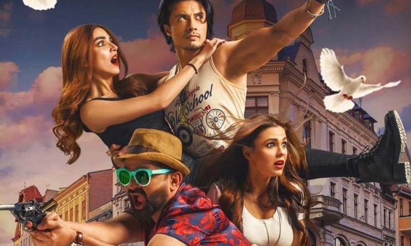 فلم 20 جولائی کو ریلیز ہوئی —۔
