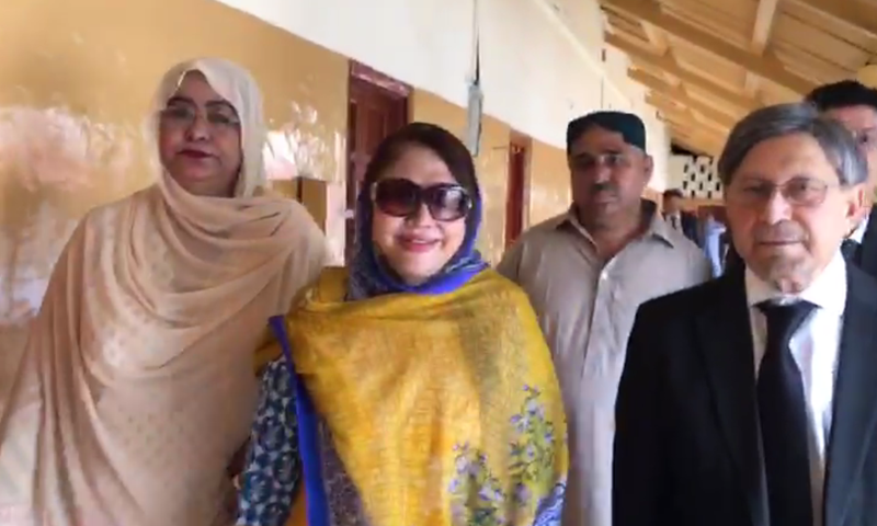 Faryal Talpur leaves trial court along with her lawyers. — Acreengrab